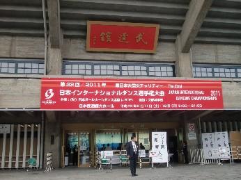 2011日本インター