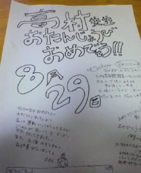 NEC_0461.JPG