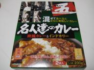 20070901_curry113a