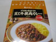 20071021_curry166a
