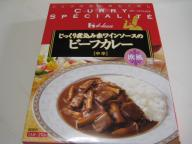 20070902_curry115a
