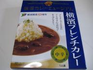 20070903_curry117a
