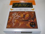 20071022_curry201a