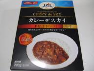 20070907_curry118a