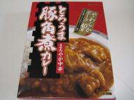 20070910_curry119a