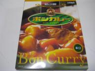 20071213_curry241a