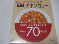 20071214_curry242a