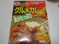 20070704_curry02