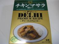 20071028_curry207a
