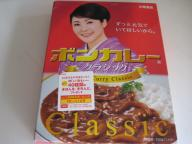 20071226_curry243a