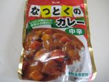 20080109_curry244a