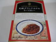 20071029_curry208a