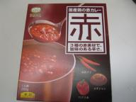 20070527_curry11a