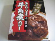 20071030_curry209a