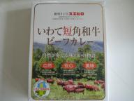 20070509_curry09a