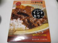 20070511_curry10a