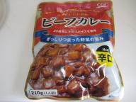 20080110_curry251a