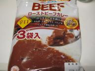 20070515_curry12a