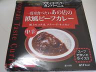 20071102_curry212a