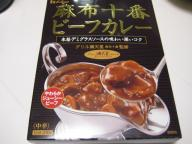 20070712_curry07a