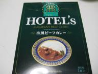 20070708_curry05a