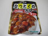 20071105_curry214a