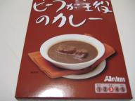 20070709_curry06a