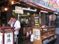 20080105_kawaei1