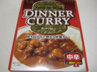 20070713_curry08a