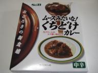 20070714_curry09a
