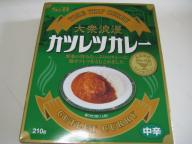 20070914_curry131a
