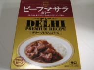 20070915_curry133a