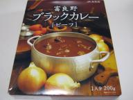 20070915_curry134a