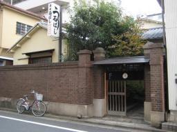 20071204_unagi6
