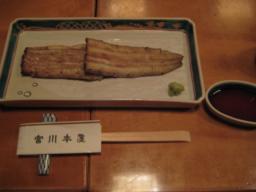 20080107_miyagawa3