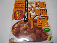 20071212_curry230a