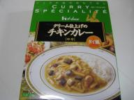 20071005_curry151a