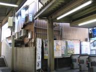 20080106_shinagawaokina1
