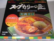 20071110_curry221a