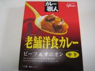 20070918_curry136a