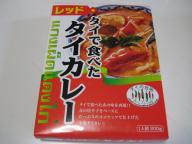 20071006_curry152a