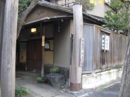 20071210_kanda1