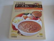 20070919_curry137a