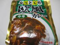 20071116_curry223a