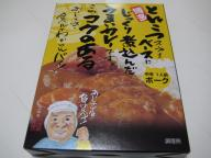 20070925_curry138a