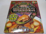 20071118_curry224a