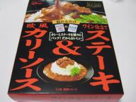 20071009_curry155a