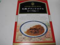 20070930_curry142a