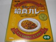 20071122_curry226a