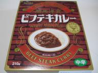 20071010_curry156a